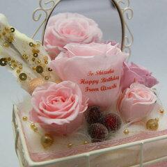 花を贈りましょう メッセージローズ アレンジメント ドレッサー ピンク (プリザーブドフラワー) 【 結婚記念日 結婚祝い 誕生日 出産祝い 開店祝い 記念日 夫婦 バラ 花びら メッセージ 印刷 プリント フラワーギフト プレゼント ギフト 贈り物 】【楽ギフ_名入れ】