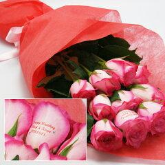 薔薇の花びらにメッセージ Sally Prize結婚祝い 名入れ 贈り物 花束 メッセージローズ/花 10本 ...