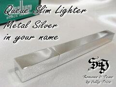 名前やメッセージを彫刻したオンリーワンギフト ライター 喫煙具メッセージ彫刻 名入れ彫刻 名...
