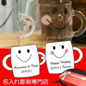 結婚祝い プレゼント に!!今ならレビューを書いて500円割引◆送料無料◆名入れ彫刻無料結婚祝い...