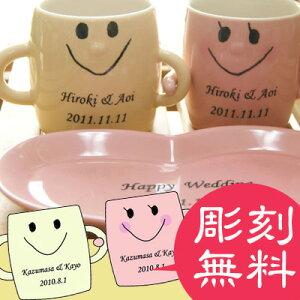 結婚祝い プレゼント に!! 送料無料◆さらに今ならレビューを書いて¥500割引き結婚祝い 贈り物...