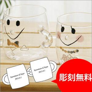 結婚祝い プレゼント に!!送料無料◆さらに今ならレビューを書いて¥500割引き結婚祝い 名入れ ...