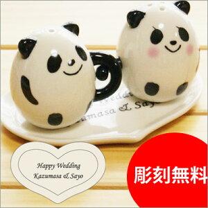 【レビューを書いて送料無料】結婚祝いにネームや記念日入りのペア食器がオススメ☆結婚祝い 食...