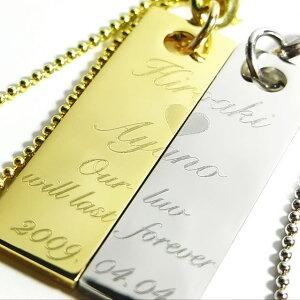 名入れ プレゼント ペアストラップ 2人のネームを刻んだ世界に1組のペアストラップ プレゼント ...