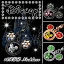 ディズニー ネックレス スワロフスキー ネックレス 18金仕上げ Disney 生誕80周年記念 18金 仕上げ ミッキーマウス ネックレス 携帯ストラップにもなる2WAYタイプ大人ディズニー コラボ 限定 公式ライセンス品 ミッキー