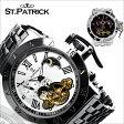 自動巻き式 腕時計 メンズ 自動巻 スワロフスキー 腕時計 うで時計 テンプスケルトン 手巻き式 オートマティック スケルトン 自動巻き 腕時計 全2色 サン&ムーン搭載 ブランド ST.PATRICK