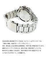 セイコークロノグラフ腕時計SEIKOSNDD95P1ウォッチ逆輸入メンズうでどけい海外モデル