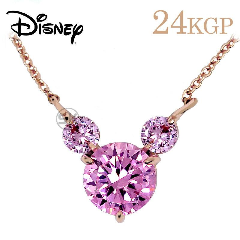 レディースジュエリー・アクセサリー, ネックレス・ペンダント  24 Disney 24