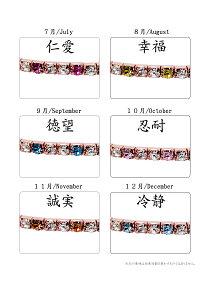 スヌーピーブレスレットスワロフスキー誕生石誕生日24金仕上げチャームSWAROVSKI社のクリスタル使用SNOOPYすぬーぴー伸びるギフトボックスクリスマス