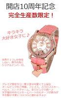 ディズニー腕時計レディースミッキー腕時計ミッキーマウス腕時計ハートチャーム付きDisneyスワロフスキーハートギフトディズニー時計MickeyMouse