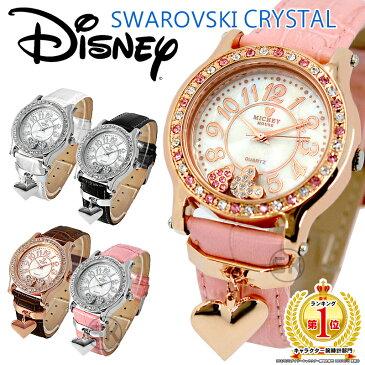 ディズニー 腕時計 スワロフスキー 腕時計 本革 レディース ミッキー 腕時計 ミッキーマウス うで時計 ハートチャーム付き Disney スワロフスキー ハート ギフト うで時計 WATCH Mickey Mouse チャーム付き