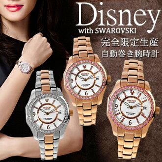 迪士尼手錶米奇手錶米老鼠手錶女士迪士尼鐘表Disney米老鼠全部不銹鋼自動卷女士手錶全3色施華洛世奇自動卷鐘表女士5氣壓防水