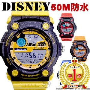 【1年保証有】ディズニー 腕時計 防水 レディース キッズ メンズ WATCH Disney ミッキー デジタル うで時計 ラバーベルト ミッキーマウス ウオッチ 50M うでとけい とけい 子供用 女性用 メンズ アラーム ストップウォッチ【送料無料】