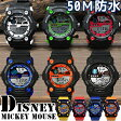 ディズニー 腕時計 レディース キッズ メンズ WATCH Disney ミッキー デジタル うで時計 ラバーベルト ミッキーマウス ウオッチ 50M防水 うでとけい とけい 子供用 女性用 メンズ アラーム ストップウォッチ
