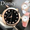 ディズニー腕時計本革ベルトミッキー腕時計スワロフスキーSWAROVSKIクリスタルレディースメンズユニセックスペア時計Disney革ベルトWATCHウォッチ全3色レザークォーツ式限定ギフト