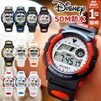 ディズニー 腕時計 キッズ 男の子 女の子 アラーム デジタル 光る レディース メンズ ユニセックス 腕時計 ミッキーマウス 時計 WATCH Disney ...