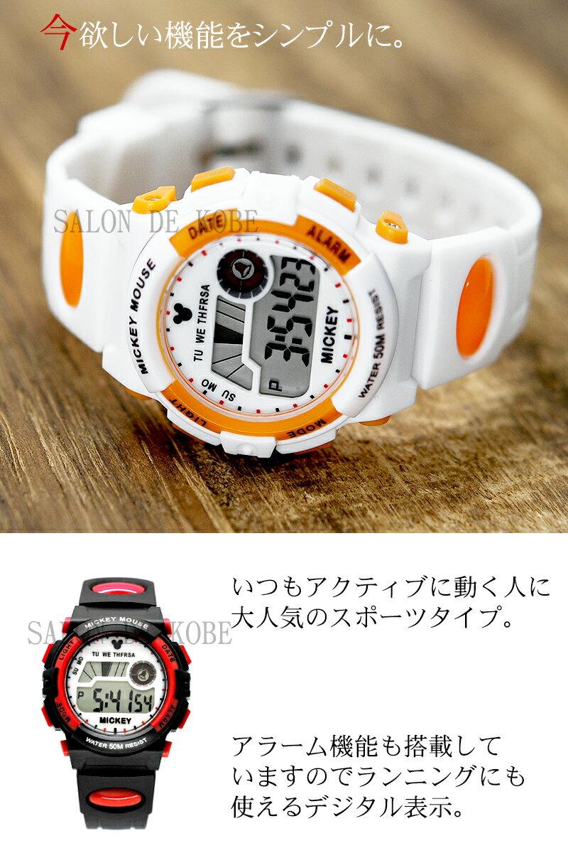 ディズニー 腕時計 キッズ レディース メンズ ユニセックス 50M 防水機能 付き ミッキー 腕時計 ミッキーマウス 時計 メンズ WATCH Disney ミッキー  ラバーベルト ブラック ホワイト デジタル ミッキー ブラックラバーベルトメンズ
