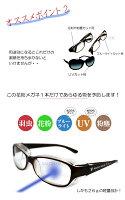 ディズニーミッキーメガネPCメガネ花粉花粉症メガネ子供用メガネキッズ花粉メガネ子供女性小さめゴーグル花粉対策眼鏡ディズニーPC眼鏡ブルーライトカットアウトドアサングラス眼鏡ケース付きメガネケース