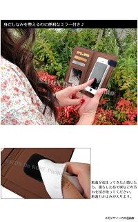 ミニオンスマホケース手帳型全機種対応ミニオンボブ手帳型全機種対応スマホカバーiPhoneiPhone6iPhone7sh04gカバーXperiaユニバーサルエクスペリア手帳型ケーススマートホンケースキャラクター手帳鏡付きかわいいiPhoneケースミラー付P11Sep16