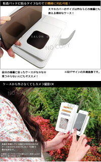 スヌーピースマホケース手帳型全機種対応iPhone8iPhoneケースギャラクシースェード生地粘着式スマートフォンケース手帳ケースiPhone6鏡n−03eエクスペリアグッズ