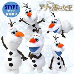 【SALE/1000円ポッキリ】【アウトレット】 ディズニー アナと雪の女王 アナ雪 雪だるま…