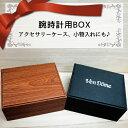 T-box-m2