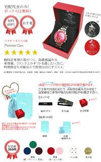 https://image.rakuten.co.jp/salon-de-kobe/cabinet/folder6-1/tokei-box3.jpg