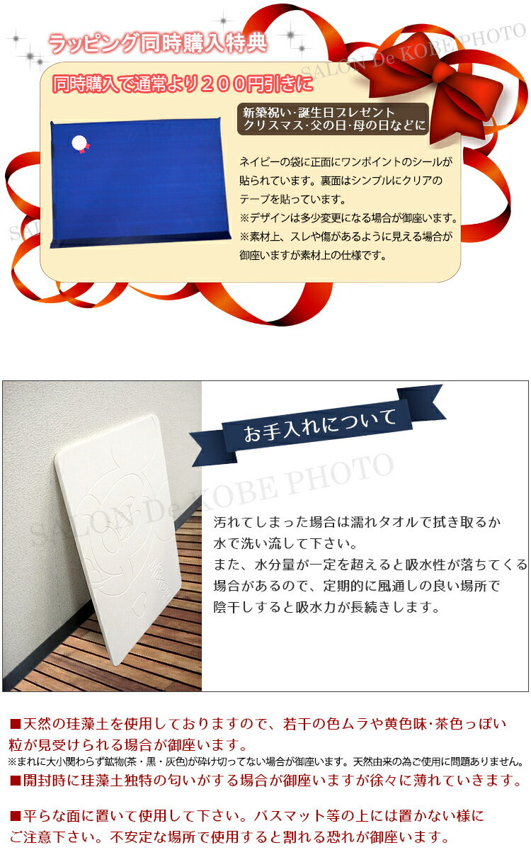 Salon De Kobe Rakuten Global Market Diatomaceous Earth