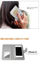 スヌーピースマホケース手帳型iPhone6スヌーピーケース全機種対応スマートホンケースSNOOPY全機種対応手帳ケースXPERIAスマートフォンiPhoneiPhone7iPhone6iPhone6sミラー付き鏡マルチアイフォンスマホカバーキャラクター全機種対応P11Sep16