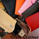 本牛革 スマートフォンケース 全6色 ダブルボタン式 レザー スマホ・iPhone用 ブランドCraft Leather【ゆうパケ可】