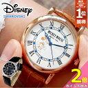 【本日限定P2倍】【1年保証有】ディズニー 腕時計 ノーブルミッキー 腕時計 全2色 Disney 本牛革ベルト スワロフスキー使用 限定 正規品 シリアルナンバー プレゼント【送料無料】