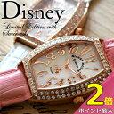 【本日限定P2倍】ディズニー 腕時計 レディーズ 女性 Disney ミッキー レクタングル 腕時計 全3色 本牛革ベルト レザー スワロフスキー MICKEY MOUSE 限定 【1年保証有】【送料無料】