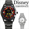 ディズニー 腕時計 レディース メンズ ミッキー スワロフスキー 腕時計 ミッキーマウス 生誕80周年記念 ホイールダイヤル 腕時計 Disney スワロフスキー ギフト ディズニー 時計 Mickey Mouse
