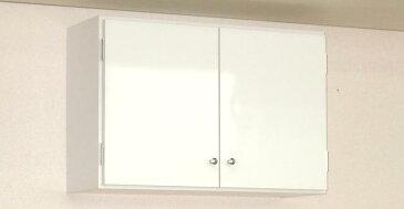 【完成品】鏡面扉 吊り戸棚幅60奥行S(22cm)タイプ洗面所収納 トイレ収納