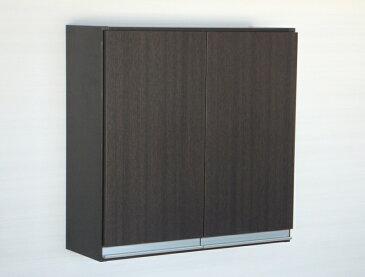 プレミアム吊戸棚 【縦型】 幅60S(奥行22)国産 完成品 送料無料洗面所収納 トイレ収納に