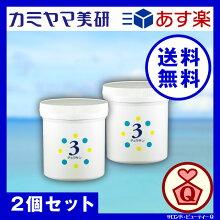 カミヤマ美研・チュラサン3・保湿パック・500g(2個セット)