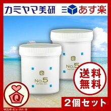 カミヤマ美研・No.5・保湿パック・500g(2個セット)
