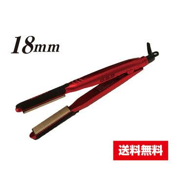 【送料無料】シルクプロアイロン radiant W 18mm 赤《ラディアント 業務用 ストレート ヘアアイロン シルクプレート ストレートアイロン》