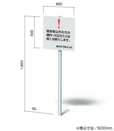 【楽天市場】「野立て看板(NECO-3)」表示加工費・デザイン料 ...