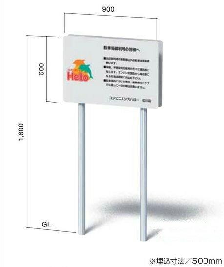 【楽天市場】「野立て看板(NECO-5)」表示加工費・デザイン料 ...