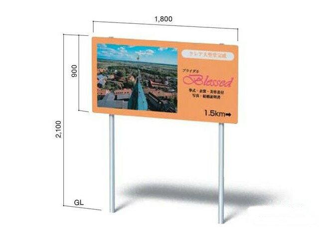 【楽天市場】「野立て看板(NECO-8)」表示加工費・デザイン料 ...