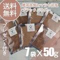 ピンクパウダーローズ50g岩塩セット。バスソルト、食用、ギフトに。