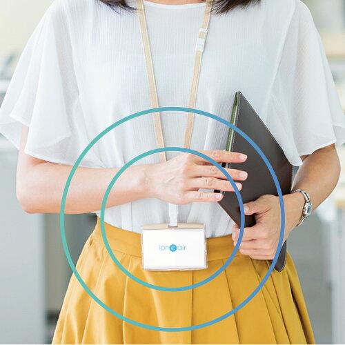 イオニアカードPLUS発生イオン数が20%UPしてバージョンアップ!スマホアプリにも連動したカード型空気清浄器!イオンの力で空気のトラブルを軽減カードを身につけるだけで空気のトラブルからあなたを守ります