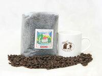 コーヒーの名店「サルビア」が40周年セール! ブラジル・サントスはキング・カズの香り!!