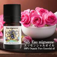 SalyEaumignonneエッセンシャルオイル100%OrganicPureEssentialoil5ml