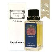 初回半額【定期購入】Saly Eau mignonne オーガニック オイル美容液 フェイスオイル 27ml