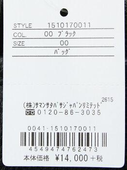 SAMANTHA KINGZ MSK 3WAYトート サマンサキングズ【送料無料】