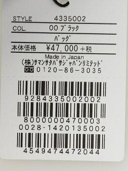 SAMANTHA KINGZ ブレインクロコ2014ダイ サマンサキングズ【送料無料】