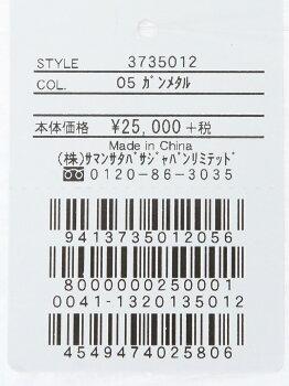 MASTER KINGZ M.O.S.スティール(タテ) サマンサキングズ【送料無料】
