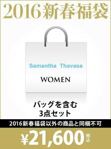 【rba_hw】Samantha Thavasa レディース その他 サマンサタバサ【送料無料】Samantha Thavasa ...